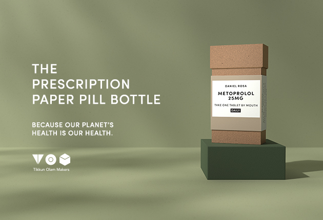 PrescriptionPaperPillBottle_0000_1